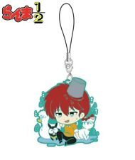 Ranma 1/2 Rubber Strap Collection Cellphone Charm Ryoga P-chan Shampoo Mousse