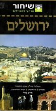 Jerusalem Travel Guide - History Al-Quds Israel Map Palestine Al-Aqsa Mosque