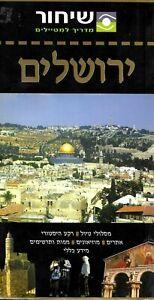 Jerusalem Travel Guide - History Al-Quds Israel Map Palestine Al-Aqsa Mosque