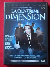La quatrieme Dimension - Twilight zone, 3 épisodes , DVD N° 9