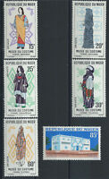 Niger N°128/33** (MNH) 1963 - Musée du costume