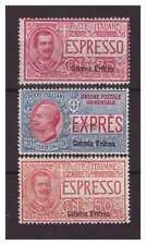 Érythrée 1907 - Moulé - Série Neuf