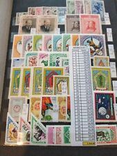 Mongolia Stamps Collection