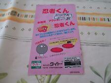 >> NINJA KUN NINJA-KUN TAITO ARCADE RARE ORIGINAL JAPAN INSTRUCTIONS SHEET! <<