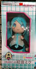Vocaloid Hatsune Miku Plush Hug Doll 2016 SPRING ver. Happy-Kuji