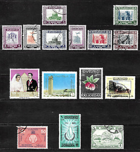 Jordan .. A postage stamp collection , used  .. 4579