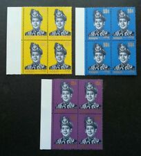 Malaysia Installation Of YDP Agong 1971 Royal King (stamp block of 4) MNH *rare