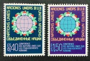 Timbre UNITE DES NATIONS GENEVE Yvert & Tellier n°58 à 59 n** Mnh (Cyn38)