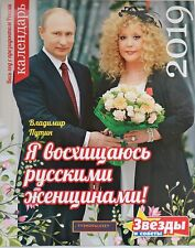 VLADIMIR PUTIN WALL CALENDAR 2019 I'M PROUD OF THE WOMEN OF RUSSIA WANDKALENDER