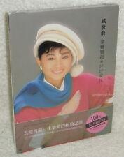 Fong Fei-Fei the Best Of Musics Taiwan 2-CD Digipak (Zhang Sheng Xiang Qi)