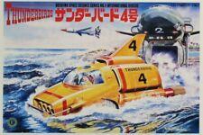 Aoshima 1:48 Space Science No.7 International Rescue Thunderbirds 4 Kit #011423