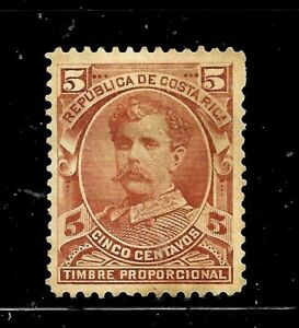 HICK GIRL- MINT COSTA RICA STAMP   SC#AR3  1888  POSTAL FISCAL ISSUE      D695