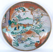 Huge Antique Japanese Imari Meiji Charger/Plate Signed