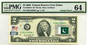 $2 DOLLARS 2009 STAR FLAG OF UN FROM  PAKISTAN LUCKY MONEY VALUE $5000