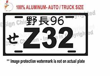UNIVERSAL JAPANESE JAPAN LICENSE PLATE TAG ALUMINUM FOR NISSAN 350Z Z32 JDM