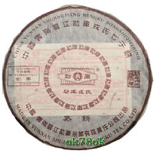 SPECIAL 2003yrs Mengku Gold Award Mini Puerh Tea Rich Aroma puer Puerh Tea 145g