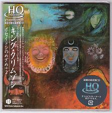 King Crimson_ In The Wake Of Poseidon ( Remastered, HDCD, HQCD )