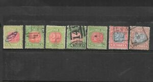 Stamps Victoria Postage Dues Selection x 6 Good/ Fine Used 1/2d, 1d, 2d, 4d