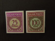 G517    INDONESIA 1967  POSTAGE  DUE  IMPERF.  40 A +45 A  MNH