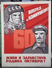 Original Gouache Social Realism USSR Soviet Propaganda Poster Placard '70-th Big