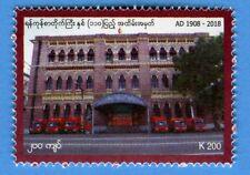 Myanmar Burma 2018 110 Jahre Hauptpostamt von Rangoon Postwesen Post 462 MNH