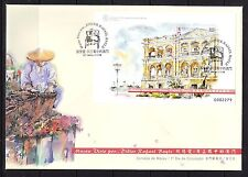 MACAO/MACAU - SGMS1075 PAINTINGS OF MACAO 11/11/98 FIRST DAY COVER - FDC