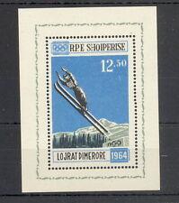 Olympics Albanian Stamps