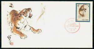 Mayfairstamps CHINA FDC 1979 COVER MANCHURIAN TIGER wwi81401