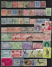 Collection of good used Burma stamps.