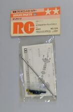 TAMIYA VINTAGE 1/10 RC  TOYOTA CELICA RALLY MAIN SHAFT SET