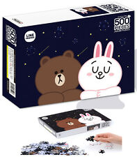 LINE Friends Jigsaw Puzzle 500 pcs Hobbyhorse Puzzles Game Brown Cony Night Sky