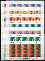 Hongkong 2018 Nummern und Symbole Numbers and Symbols Kleinbogen Postfrisch MNH