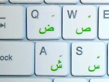 Arabic TRANSPARENT Keyboard Stickers GREEN Letters Fast Free Postage
