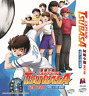 CAPTAIN TSUBASA 2018 Vol.1-52 End ANIME DVD English Subtitle