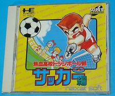 Kunio Soccer - PC-Engine - JAP Japan