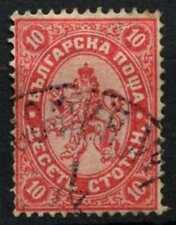 BULGARIA 1882 SG#25, 10st Rose & Pallido Rosa Usato #D59663