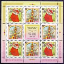 Russia 2017 Dances. Costumes. Joint issue with India, mini sheet. MNH