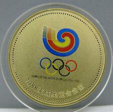 1988 Seoul Korea Olympic Mascot Coin
