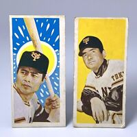 Vintage Rare Japan Baseball menko card ' Sadaharu Oh and Shigeo Nagashima ' No,4