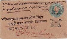 INDIA : QV PRE-PAID PRINTED HALF ANNA GWALIOR COVER TO MANDVI, BOMBAY (1899)