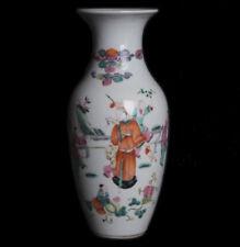 China 19. Jh. Qing -A Chinese Famille Rose porcelain Vase Chinois Cinese Tongzhi