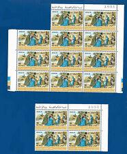 U39 -  Jordan 1966 10 mils stamps  MNH**  OG