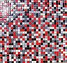 BURST - MOSAIC GLASS TILE Red Black Grey White Tiles Backsplash Bath Bar Walls