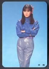 Rare Taiwan Singer Yin Xia Color Photo Card PC516