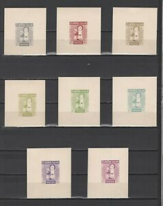 ++ 1963 Children's Day 50 Nominal in Different Colour Thick Paper