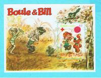 DCK -Timbre de France Bloc N° 46 NEUF LUXE ** Boule et Bill