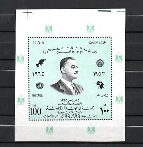 Egypt 1965 sheet G.A. el Nasser (Michel Block 9) MNH (a bit tropical gum)