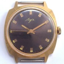 Vintage Soviet LUCH WindUp GOLD PLATED watch Square case VGC+ *US SELLER* #852