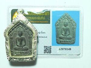 CERTIFICATED THAI BUDDHA AMULET  RARE PHRA KHUN PEAN LP TIM BE 2515
