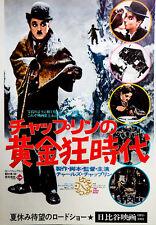 The Gold Rush (1925) Charlie Chaplin Japanese Chirashi Mini Movie Poster B5